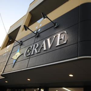 173号線南下してバイクコーティング専門店CRAVEさんへ