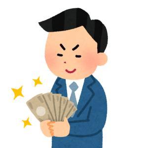 【ポイント投資】60万突破
