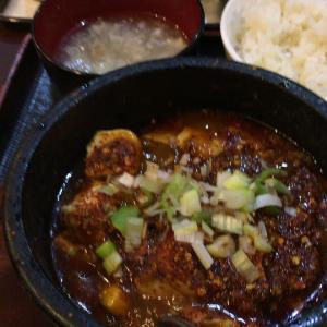 人形町の石鍋麻婆豆腐ランチ「味源」