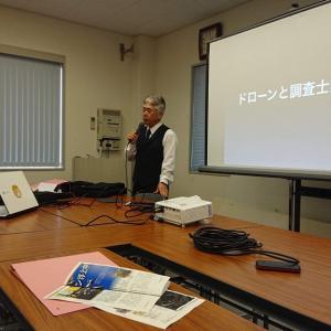 『ドローン利活用研究会』の会員募集の説明会を開催しました。