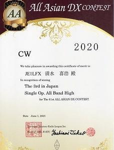 2020 AA CW AWARD
