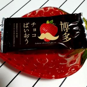 Strawberryな12月 2020 Day2