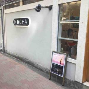 西新宿にある国産茶葉専門店タピオカmocha