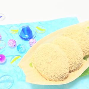 夏季限定の商品 わらび餅