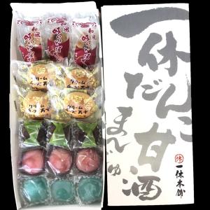 冷凍和菓子は、いつでも気軽に楽しめます!
