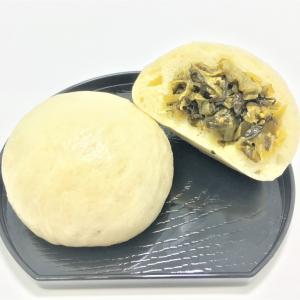 ピリッと辛い阿蘇高菜まんじゅう