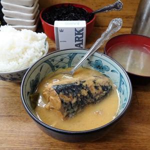■渋谷の「魚力」で、デカ盛りさば味噌煮定食!