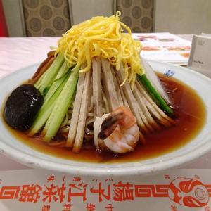 ■神保町の「揚子江菜館」で、元祖冷し中華!