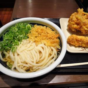 ■日比谷の「丸亀製麺」で、デカ盛りうどん!