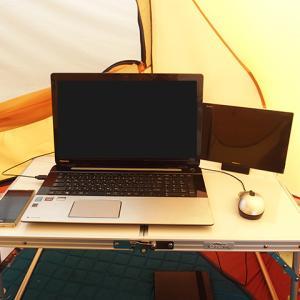 キャンプもそのうちオール電化に⁉<ポータブル電源>