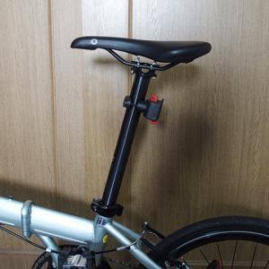 折り畳み自転車に<RIXEN&KAUL KR851キャディー>
