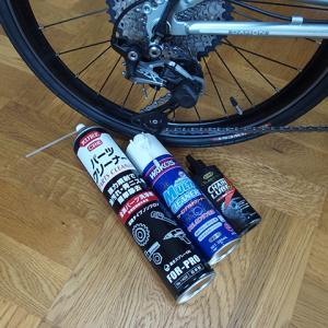 自転車のチェーンオイルをドライタイプに替えてみた<チェーンルブドライ>
