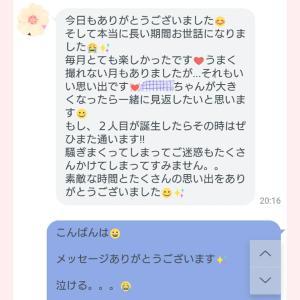 卒業されたママからのメッセージ!!