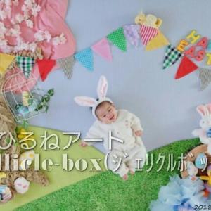 ☆参加無料☆2019年春、平和堂子育てファンフェスタ開催!