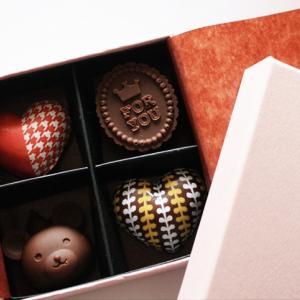 高級チョコレートのような・・・!