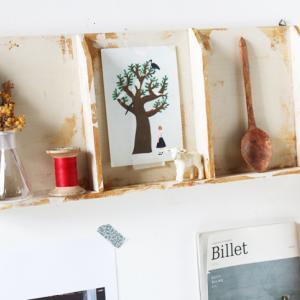 ダイソー×セリアで簡単DIY「壁掛けスリムラック」