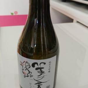 最終。高知県、美味しいもの。
