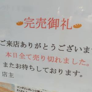 ありがとうございます(*^^*)
