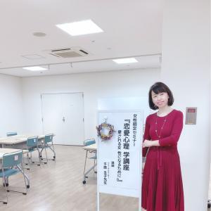 婚活イベントカップル成立8組!