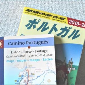 ポルトガルの道へ(5回目のサンティアゴ巡礼)