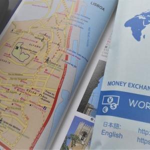 資料をコピー、リスボンの宿を予約、ユーロに両替