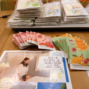 7/18(日)市ヶ谷駅でサンプル&チラシ配布します!