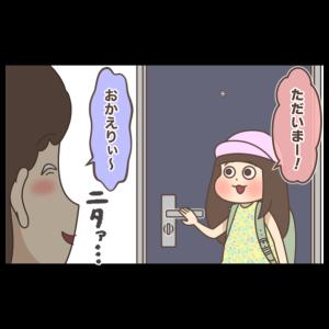 【モニター】知育玩具で意地悪するママ【ピタリコ】