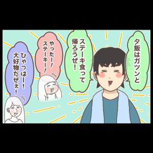 〇〇のリップクリーム