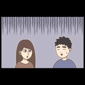 乳歯が変色した話と、夫に諭された話(2/2)