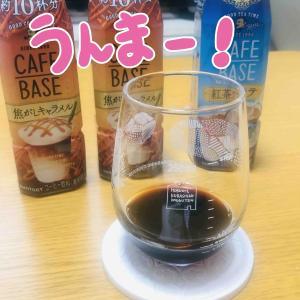 【雑記】最近お気に入りの飲み物