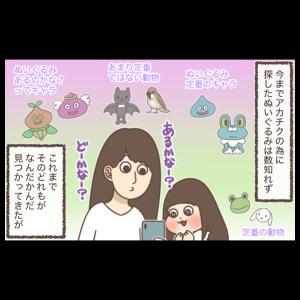 カイコにハマる小学3年生(2/2)
