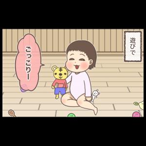 ブログタイトルの由来【描き直し】