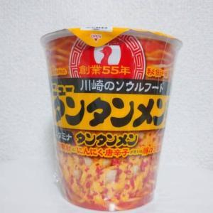 川崎市のソウルフードがお手軽に食べられる!