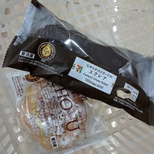激売れシュークリーム&エクレアを食べられた!