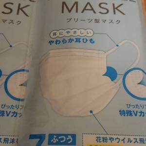 マスク…言葉足らずでごめんなさい