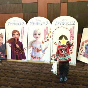 アナと雪の女王2☆