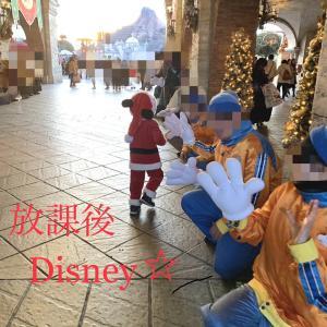 サンタミッキーと放課後ディズニー☆