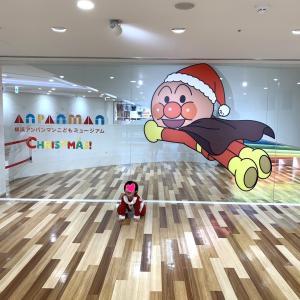 クリスマスイヴイヴ☆アンパンマンミュージアム☆