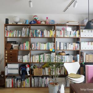 + リビングの本棚、整えたいところ