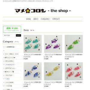 マメコロン-the shop- オープンしました☆