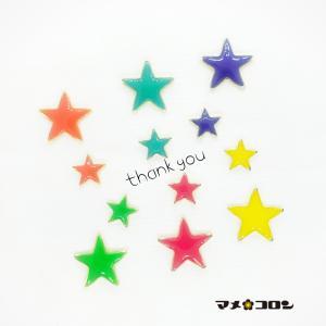 たくさんのご注文ありがとうございました。しばらくネットショップ閉店します。