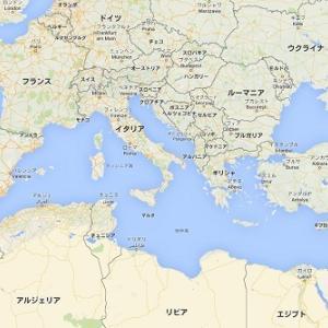 地中海に「失われた大陸」があった!大アドリア大陸、今も残るその痕跡とは