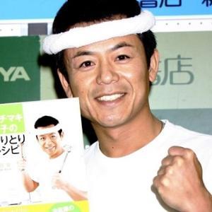 元演歌歌手・香田晋さんの現在…なんと僧侶に!僧名は「徹心香雲」www