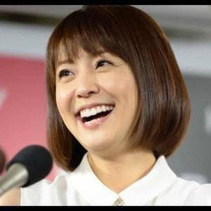 40歳を超えていると聞いて驚く女性有名人ランキング、4位小林麻耶、トップ3は?