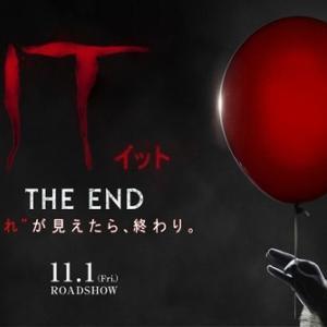 ホラー映画「IT」に原作者スティーブン・キングがカメオ出演してたシーンwww