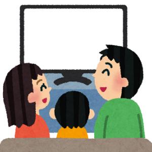 小学生ワイ「ウリナリ、電波少年、土9ドラマ…テレビ最高や!」
