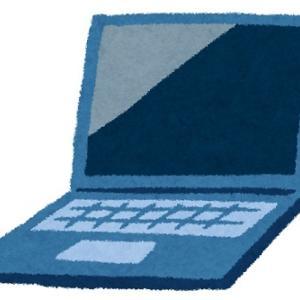 ワイ、28年前のノートパソコンを買いご満悦wwwww