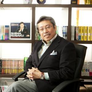 弘兼憲史さん、JKが主人公の皇室継承ストーリーを漫画化!