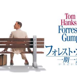 映画『フォレスト・ガンプ』をインド映画でリメイク!ビジュアル公開www