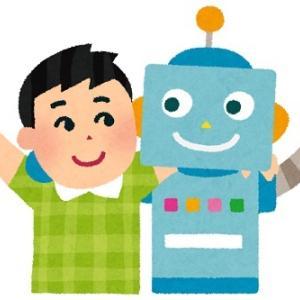 10年前に作られた日本製ロボット、ボストンダイナミクスより凄いと話題
